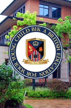 British International Kindergarten