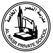 Al Nasr Private School